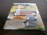 仙台城歴史散策 青葉城の盛衰とロマン