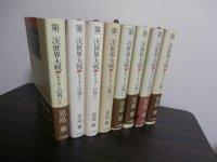 第二次大戦ヒトラーの戦い 第8〜15巻の8冊(この商品は送料無料)