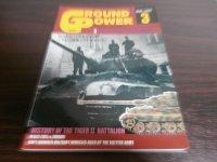 グランドパワー 2002/3 特集ティーガーII大隊史