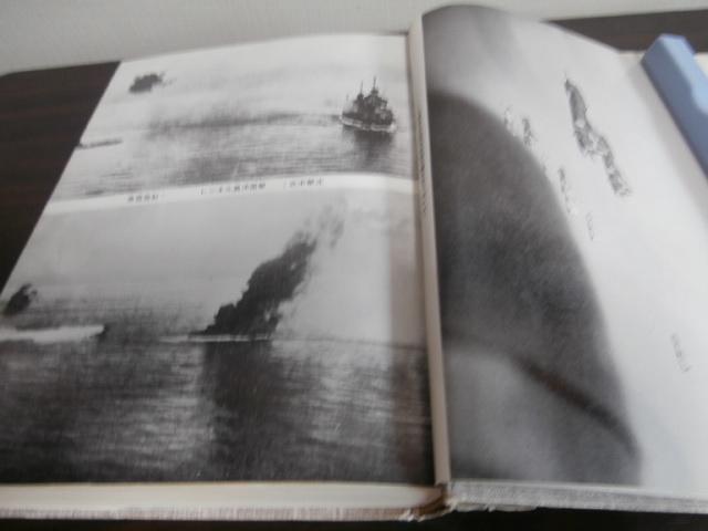 画像4: 第705海軍航空隊史