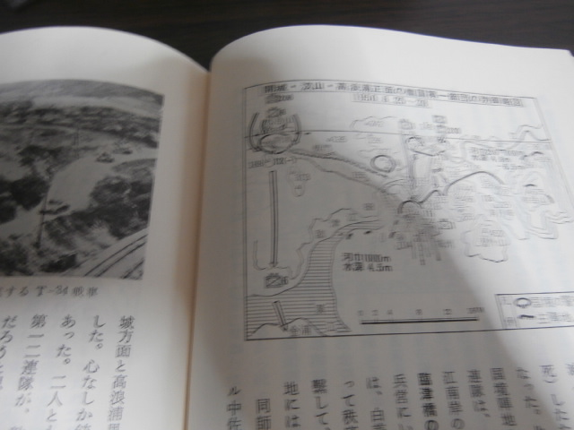画像3: 陸戦史集 朝鮮戦争 1〜10巻 10冊