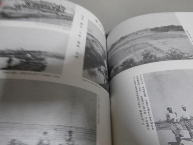 画像4: 赤柴毛利部隊写真集(岡山歩兵第十聯隊)