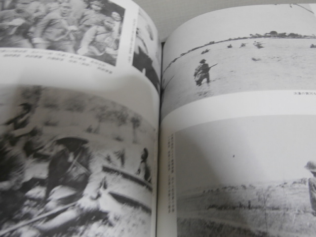 画像3: 赤柴毛利部隊写真集(岡山歩兵第十聯隊)
