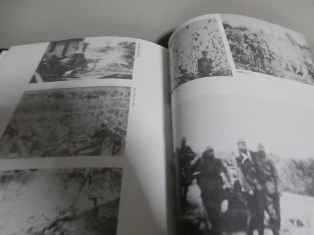 画像2: 赤柴毛利部隊写真集(岡山歩兵第十聯隊)