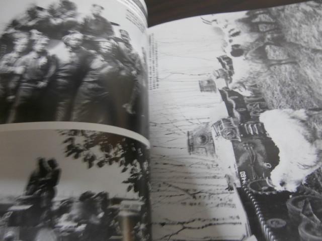 画像3: 写真集 九五式軽戦車