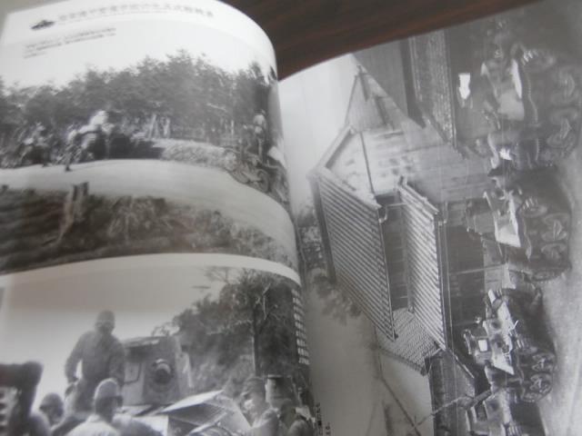 画像4: 写真集 九五式軽戦車