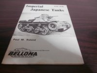 Imperial Japanese Tanks(洋書)