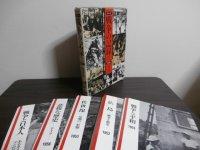 戦争の記録 岩波写真文庫復刻ワイド版 全5冊