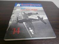 写真集 米国の戦闘機 丸グラフィッククォータリー14