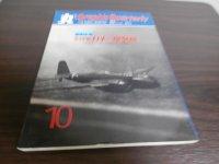 写真集 日本の爆撃機 丸グラフィッククォータリー10