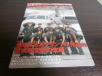 航空ファン 2014年7月号