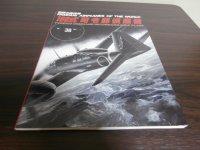 世界の傑作機38 100式司令部偵察機