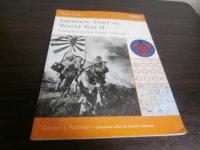 第二次世界大戦の日本陸軍 太平洋の征服 1941-42(英文)