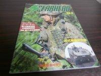 スピアヘッド -自衛隊の専門誌- No.2  特集 96式装輪装甲車 他