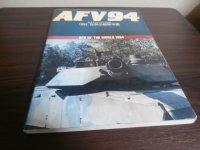 AFV94 1994 世界の戦車年鑑