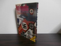 ナチ独逸ミリタリー・ルック 制服・制帽から勲章・ワッペン・徽章まで