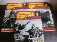グランドパワー2001/2、3、4 日本軍機甲部隊の編成・装備1〜3 の3冊