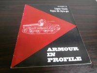 九五式軽戦車 アーマーインプロファイル22号 (英文)