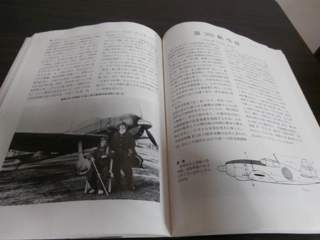 画像3: 日本海軍戦闘機隊
