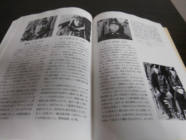 画像4: 日本海軍戦闘機隊