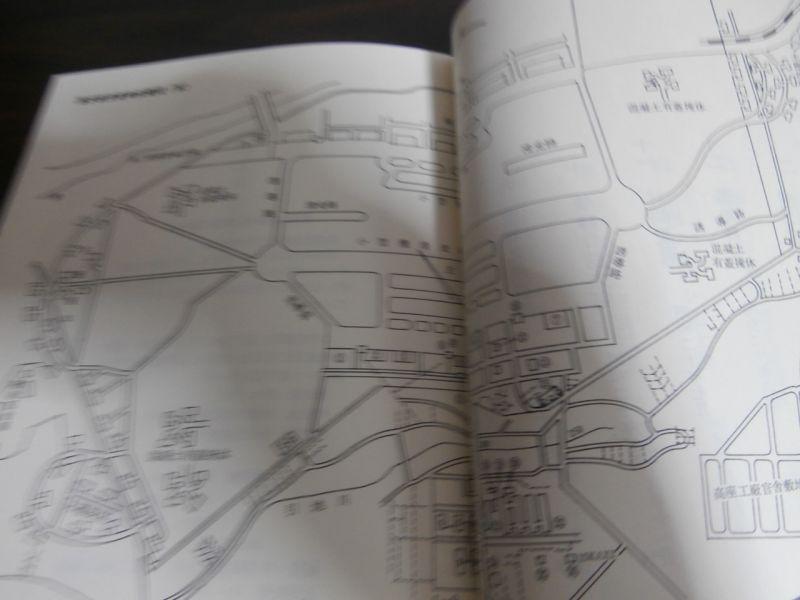 画像5: 海軍厚木航空基地