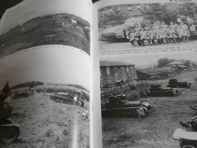 画像3: 写真集 日本陸軍の英国製A型戦車 ホイペット